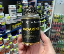 ANDARINE S4 от EPIC LABS