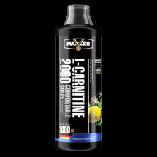 L-Carnitine Comfortable Shape 2000 Bottle